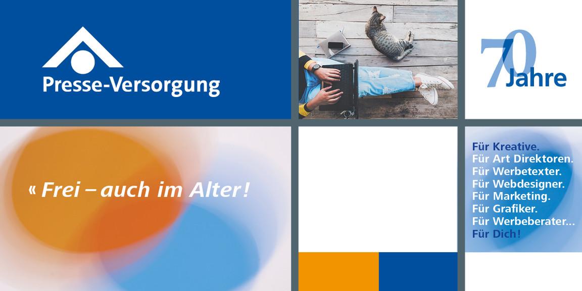 projektgruppe-markenentwicklung-logoentwicklung-presse-versorgung