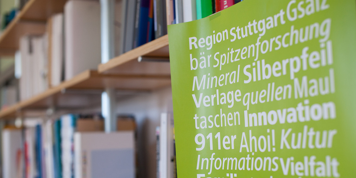 Projektgruppe Visuelle Kommunikation GmbH - Plakate